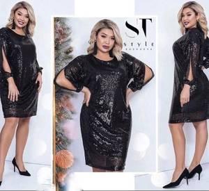 Платье короткое нарядное А58559