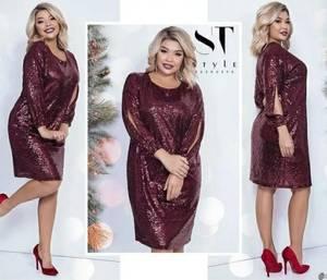 Платье короткое нарядное А58560