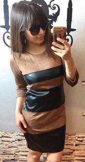 Платье П3008