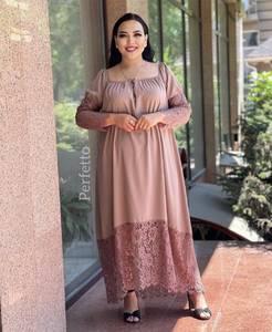 Платье длинное нарядное А52999