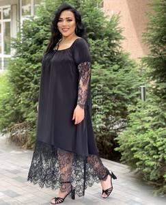 Платье длинное нарядное А53000