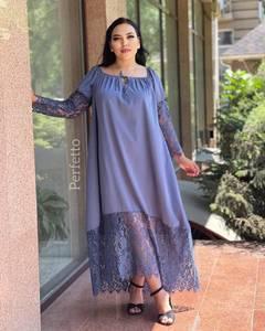 Платье длинное нарядное А53001