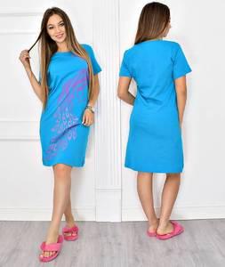 Платье Т4796