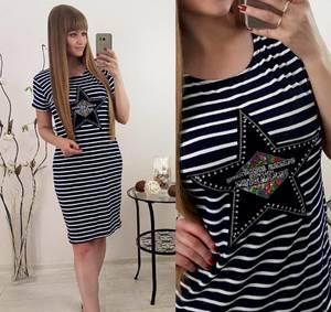 Платье короткое с принтом облегающее Т8337
