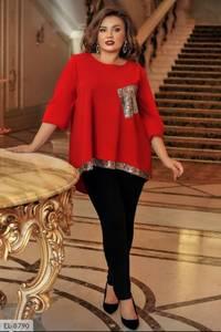 Блуза нарядная А24023