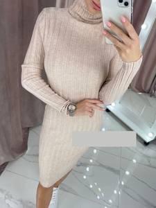 Платье короткое с длинным рукавом А55648
