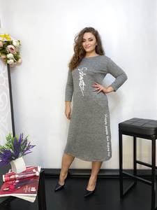 Платье короткое повседневное А55325