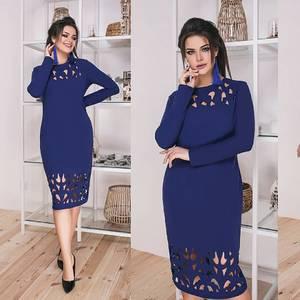 Платье короткое нарядное синее Х2535