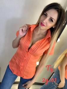 Рубашка с коротким рукавом Ц8206