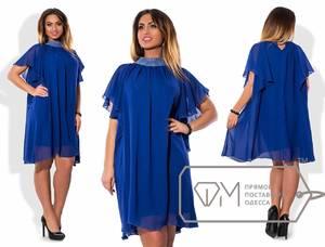 Платье короткое нарядное Ч7490