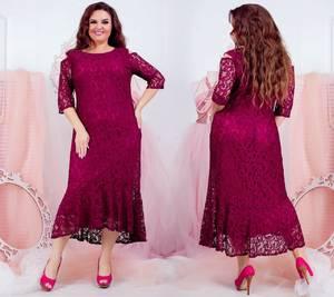 Платье длинное нарядное Ш5805