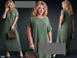 Платье длинное летнее А36760