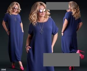 Платье длинное летнее А36761