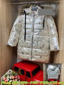Куртка А58833