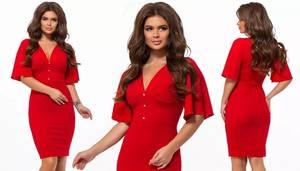 Платье короткое нарядное красное Х6779