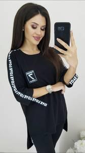 Костюм модный А39147