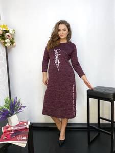 Платье короткое повседневное А55326
