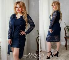 Платье Двойка Х7276