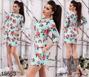 Платье короткое с рукавом 3/4 облегающее Х8327