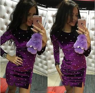Платье короткое современное Ш4134