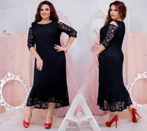 Платье длинное нарядное Ш5806