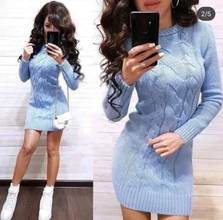 Платье А03678
