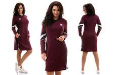 Платье Х6765