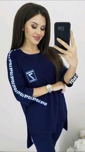 Костюм модный А39148