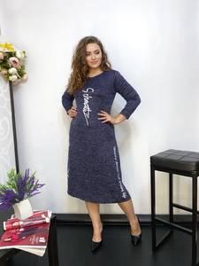Платье короткое повседневное А55327