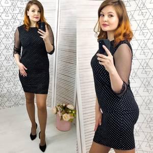 Платье короткое нарядное с рукавом 3/4 Х9601