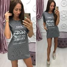 Платье Ц5207