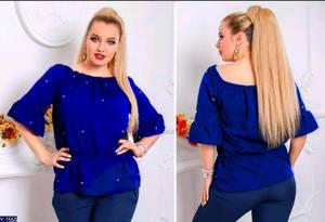 Блуза синяя Х4394