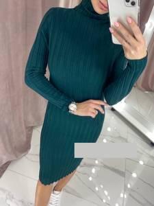Платье короткое с длинным рукавом А55650