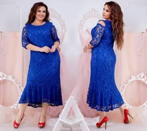 Платье длинное нарядное Ш5807