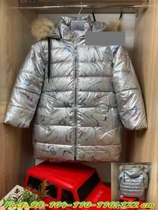Куртка А58832