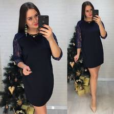 Платье Х2563