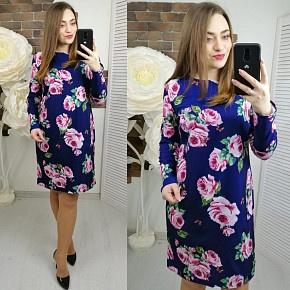 Платье короткое нарядное синее Х9256