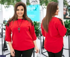 Блуза нарядная Х8885