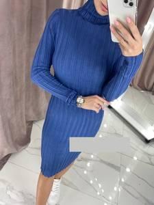 Платье короткое с длинным рукавом А55651