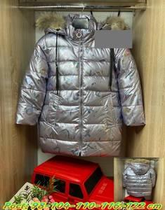 Куртка А58834