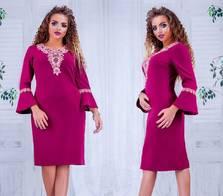 Платье Х2539