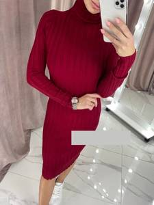 Платье короткое с длинным рукавом А55652