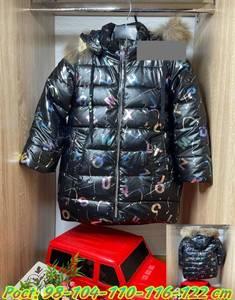 Куртка А58835