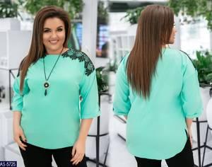 Блуза нарядная Х8887