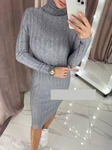 Платье короткое с длинным рукавом А55653