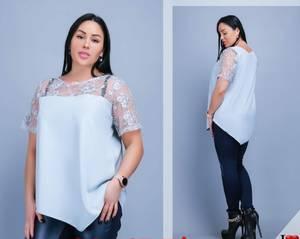 Блуза нарядная Ц5798