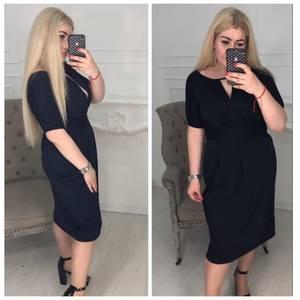 Платье короткое нарядное Ч4595