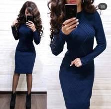 Платье А03682