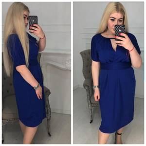 Платье короткое нарядное Ч4596