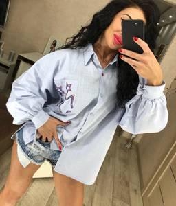 Рубашка с длинным рукавом Ц3453